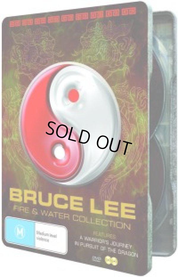画像1: Bruce Lee Fire & Water Collection ブルース・リー ファイヤー&ウォーターコレクション(オーストラリア盤) (1)