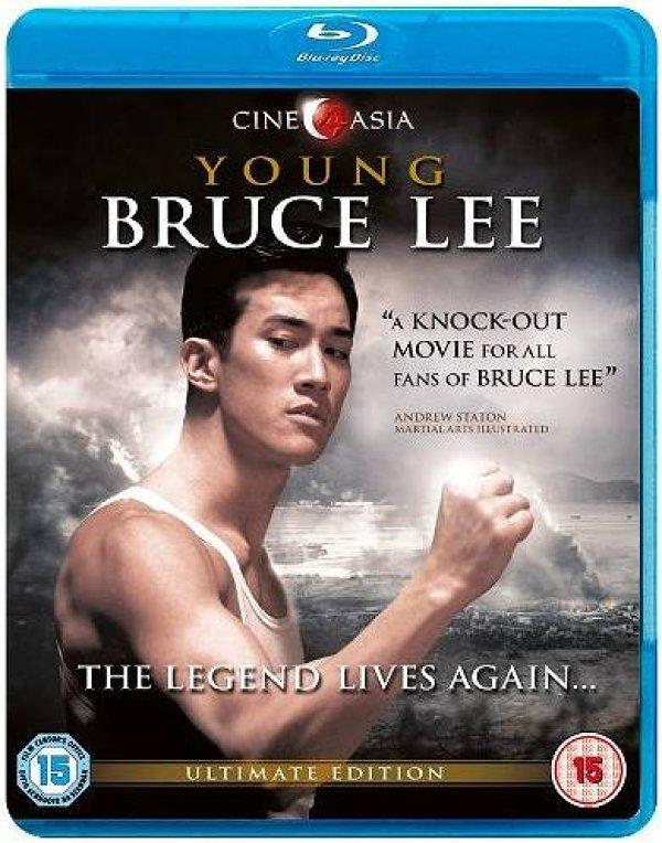 画像1: Young Bruce Lee 李小龍 My Brother アルティメットエディション Blu-ray(イギリス盤) (1)
