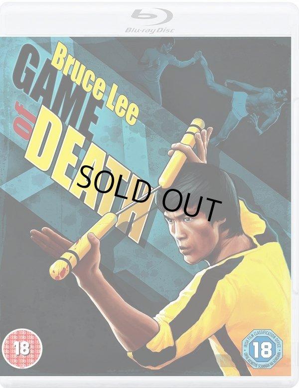 画像1: Game Of Death 死亡遊戯 ダブルフォーマット(イギリス盤Blu-ray&DVD) (1)