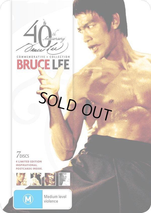 画像1: ブルース・リー40周年記念コレクション DVD-BOX (オーストラリア盤) (1)