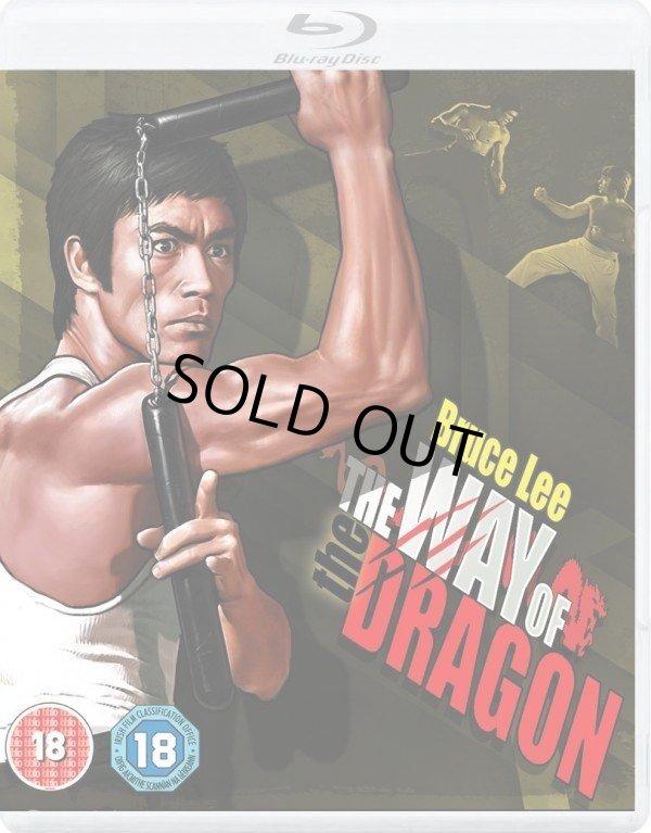 画像1: The Way Of The Dragon ドラゴンへの道 ダブルフォーマット(イギリス盤Blu-ray&DVD) (1)