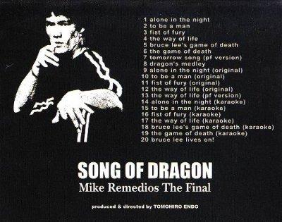 画像2: SONG OF DRAGON : Mike Remedios The Final