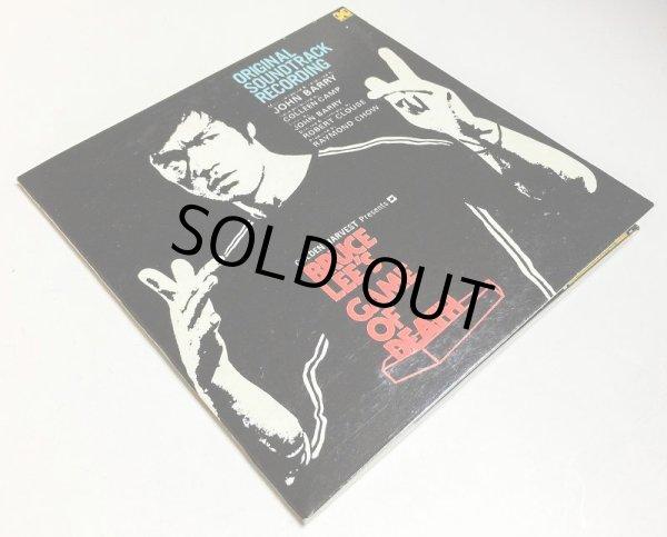 画像1: ブルース・リー死亡遊戯 オリジナル・サントラ盤CD(紙ジャケット USED) (1)