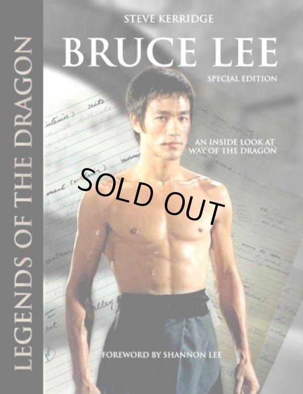 画像1: Bruce Lee Legends Of The Dragon Special Edition (イギリス本) (1)