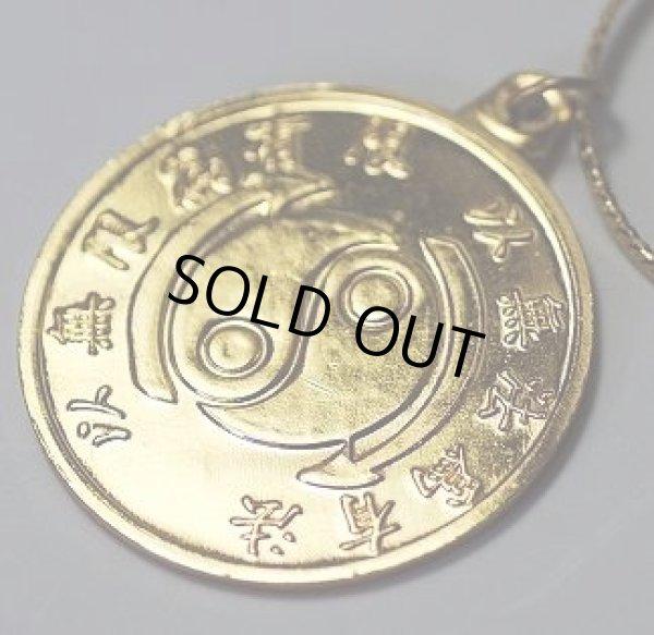 画像1: ネックレスメダル ブルース・リースタイル(ゴールド) (1)