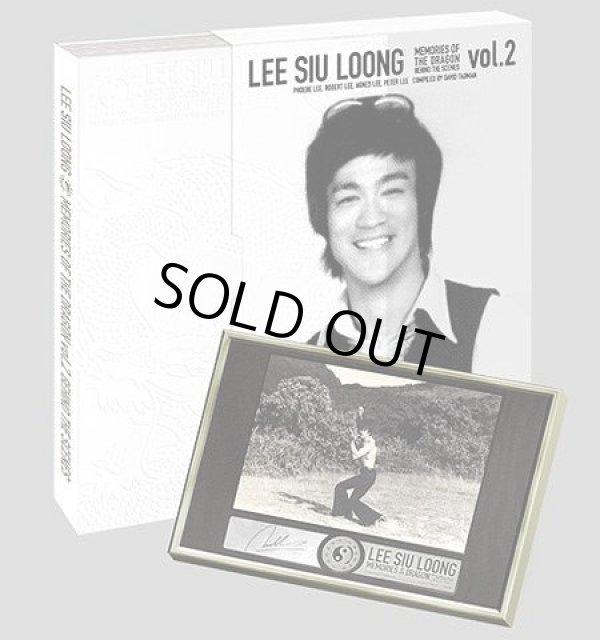 画像1: 写真集 LEE SIU LOONG メモリーズ・オブ・ザ・ドラゴン Vol.2 (1)