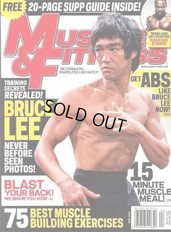 画像1: Mascle and Fitness 2012年4月号 (アメリカ雑誌) (1)