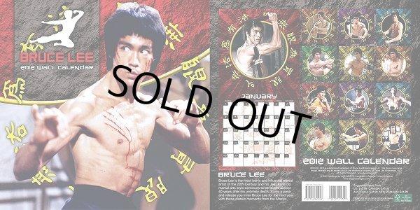画像1: Bruce Lee 2012 Wall Calendar ブルース・リーカレンダー 2012年版 (1)