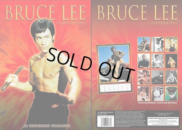 画像1: Bruce Lee Calendar 2012 英国製ブルース・リーカレンダー 2012年版 (1)