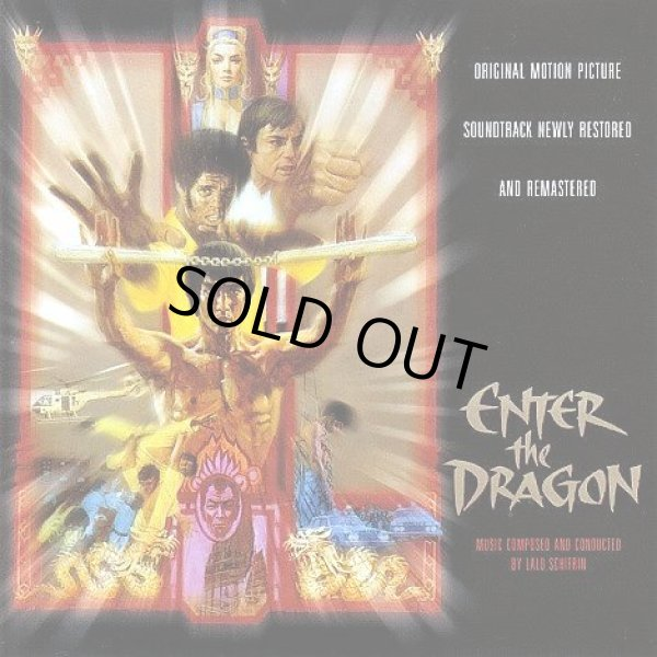 画像1: Enter The Dragon 燃えよドラゴン 25周年記念盤(アメリカ盤CD) (1)