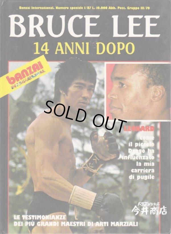 画像1: BRUCE LEE 14 ANNI DOPO ブルース・リー14周忌特集号(イタリア本) (1)