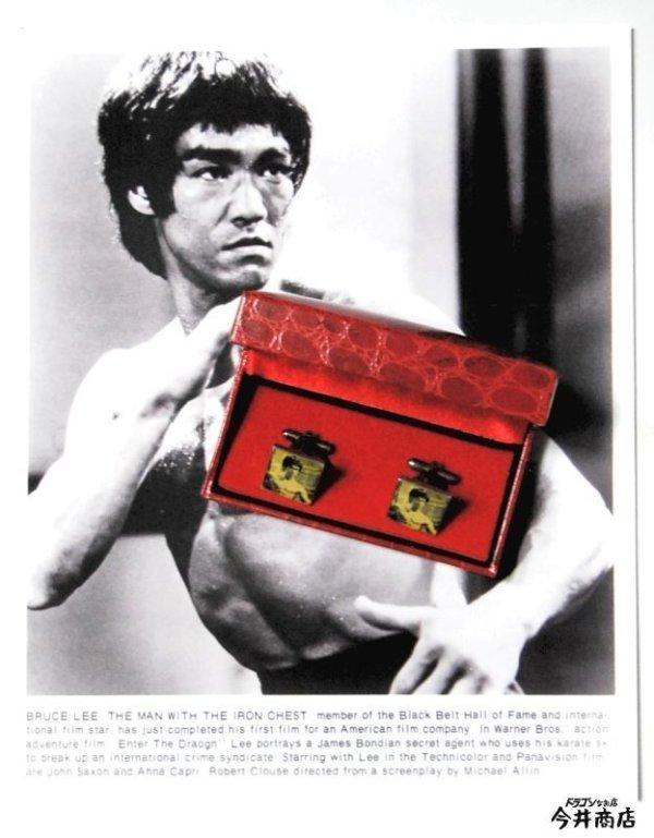 画像1: 【当時モノ】燃えよドラゴンプロモーション用カフスボタン (1)