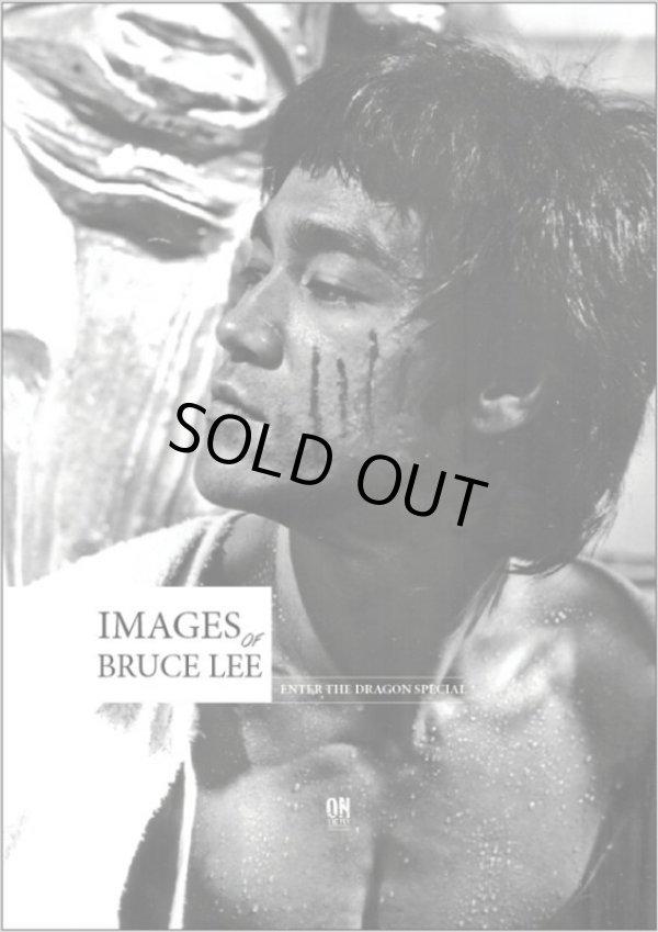 画像1: イメージ オブ ブルース・リー燃えよドラゴンスペシャルエディション(イギリス本) (1)