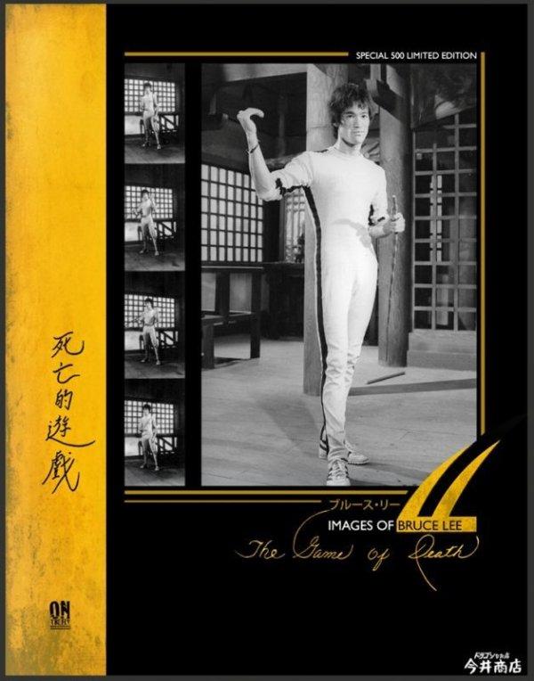 画像1: イメージ オブ ブルース・リー死亡遊戯スペシャルエディション(イギリス本) (1)