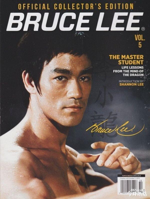 画像1: 公式コレクターズエディション BRUCE LEE Vol.5(アメリカ本) (1)