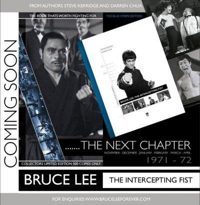 画像1: ブルース・リー:インターセプティングフィスト限定版(イギリス本)