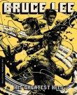 画像2: ブルース・リー ヒズ・グレイテスト・ヒッツ クライテリオンコレクション(アメリカ盤Blu-ray) (2)