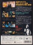 画像2: Bruce Lee in G.O.D 死亡的遊戯(日本盤DVD) (2)