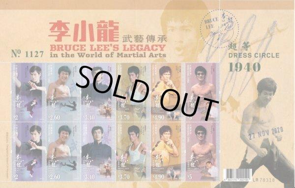 画像1: ブルース・リー生誕80周年 香港郵政切手6種12枚シート (1)